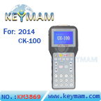 CK-100 V46.02 With 1024 Tokens Auto Key Programmer