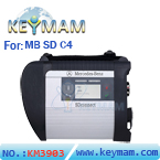 MB SD C4 2014.05 Star Diagnostic Tool