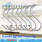 S shaped metal hook big size 10 pcs/lot