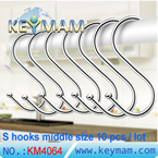 S shaped metal hook middle size 10 pcs/lot