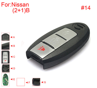 [NISSAN] [SMA] remote shell 2+1 buttons ( battery buckle towards right , without block place ,with logo , back side without word) #14
