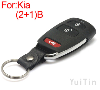 [KIA] remote key shell (2+1)butons (with silver edge)