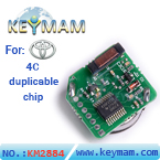 4C electron duplicable chip with battery