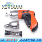 KLOM New Cordless Electric Lock Pick Gun