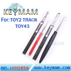 [Out Of Stock 下架] Lishi TOY2 & TOY43 lock pick tools(set)