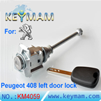 Peugeot 408 left door lock