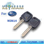 Subaru key shell