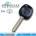 Toyota TOY43 chip less key