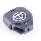 Zhonghua  2 button remote key Shell